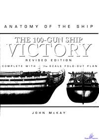 AotS - The 100-Gun Ship Victory. 1987.
