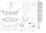 Византийский корабль