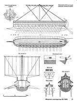 Таранный линейный корабль, Финикийский, XII в.д.н.э