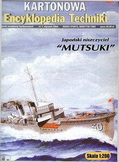 Destroyer IJN Mutsuki